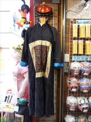キョンシー服 色:黒 サイズ:フリー 着丈130cm,胸囲110cm 税込価格\\9500円 服と一緒に写真に写っている帽子\\1780円 お札10枚入り\\216円お問合せください。